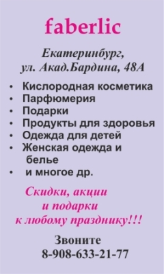 Сайты знакомств бесплатные брянская область